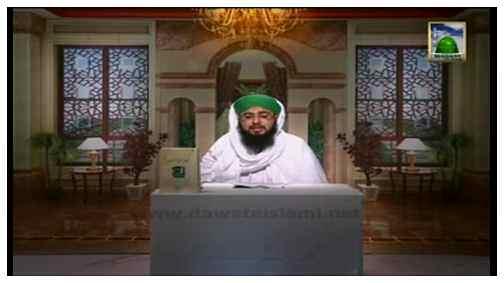 Huzoor Ki Batain(Ep:09) - Ism e Muhammad ﷺ Ki Khususiyat