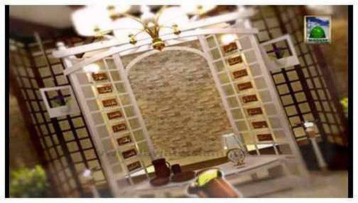 Madani Guldasta(05) - Ibadat Main Dil Laganay Kay Liye Ruhani Ilaj