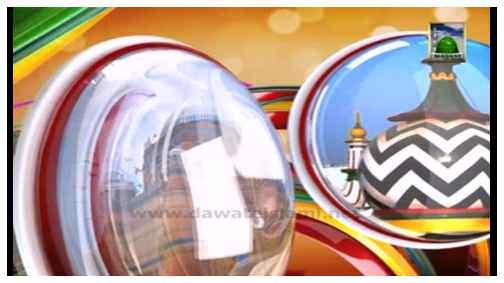 Madani Phool Muharram(03) - Mufti Farooq aur Madani Qafilay
