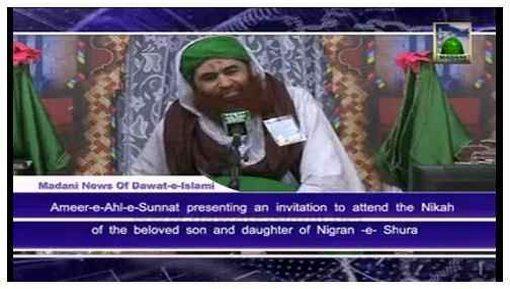 Promo - Madani Mukalima : Deen e Islam Main Aurat Ki Ahmiyat