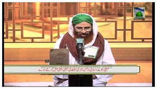 Sahabiyat Kay Aala Ausaf(Ep:03) - Shahzadi e Rasool Syedatuna Umm-e-Kulsoom