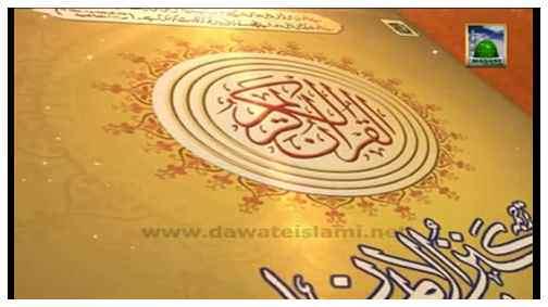 تلاوة قرآنية - سورة الملك