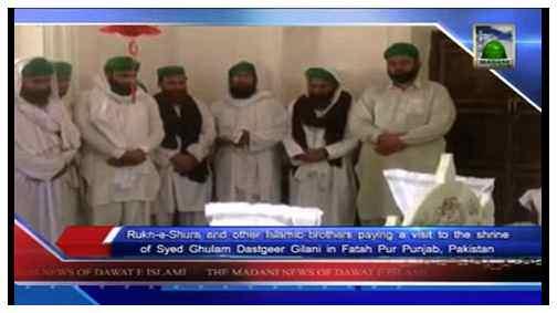 Madani News English - 15 Muharram - 20 November