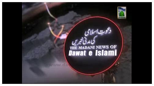 Madani News English - 16 Muharram - 21 November