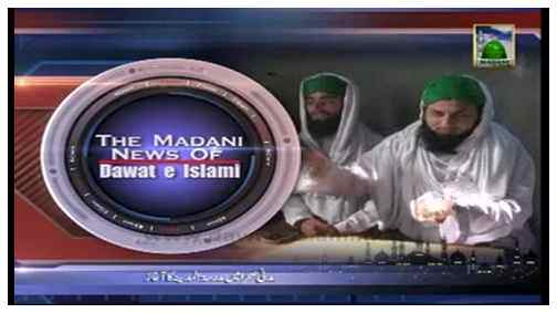 Madani Khabrain Urdu - 17 Muharram - 22 November
