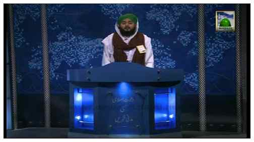 Madani Khabrain Urdu - 19 Muharram - 24 November
