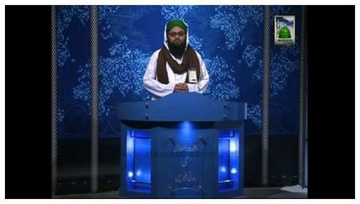 Madani Khabrain Urdu - 21 Muharram - 26 November