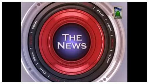 Madani News English - 24 Muharram - 29 November