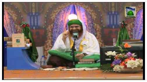 Aashiq e Aala Hazrat Ko Kaisa Hona Chahiye?