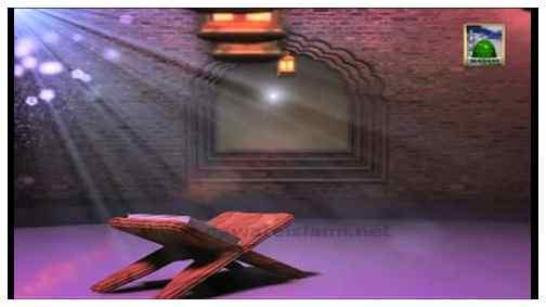 Jannat Main Lay Janay Walay Aamaal(Ep:01) - Subtitled