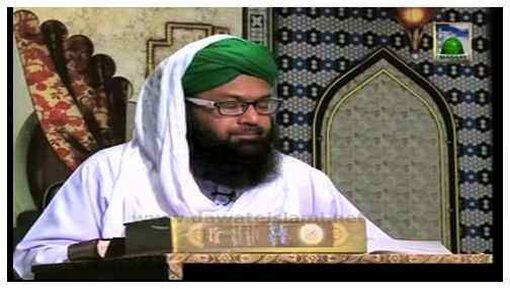 Faizan e Quran Ep 13 - Sorah Al-Baqara Verse 36