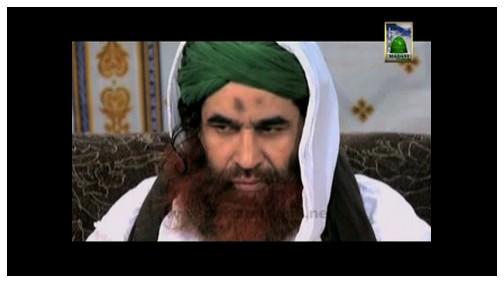 Manqabat-e-Attar - Tu Faizan e Raza