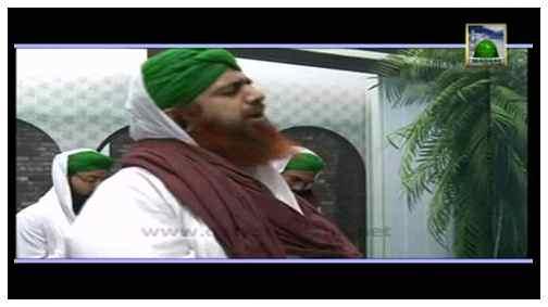 Mustafa Jan e Rahmat Pe Lakhon Salam