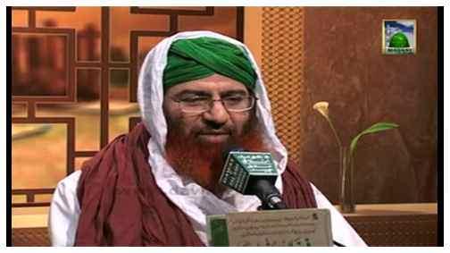 Sahabiyat Kay Aala Ausaf(Ep:04) - Sahabiyat Ka Ishq e Rasool