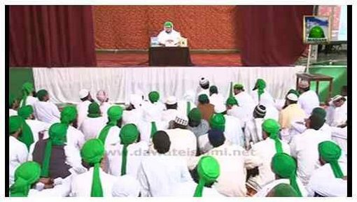Ummati Par Huquq e Mustafa ﷺ - Part 02