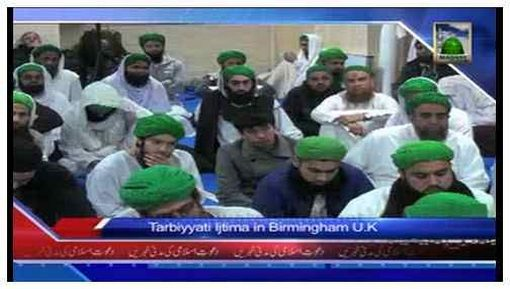 Madani News English - 27 Muharram - 02 December