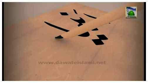 Ambiya Kiram Kay Waqiyat(Ep:12) - Hazrat Hood Ka Waqiyat (علیہ السلام)