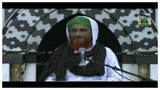 Aqal Ki Ahmiyat - Part 02 - Jamia-tul-Madina