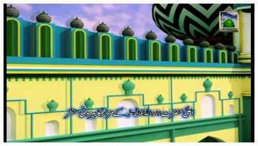 Madani Guldasta(519) - Mujhe Bars Nahi Lagay Ga - Subtitled - Sign Language - Faizan e Aala Hazrat رحمۃ اللہ علیہ