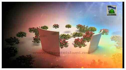 Madani Guldasta(610) - Barish Barsa Day - (Subtitled)