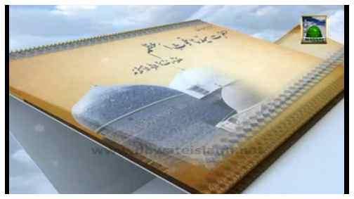 Documentary - Faizan e Hazrat Ghaus Baha Uddin Zakariya Multani Qureshi Asadi Hashimi