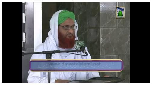 Eman Ki Shakhain(Ep:80) - Seerat e Hazrat Abu Bakar Siddique