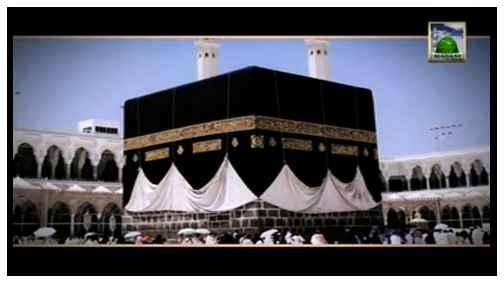 Maktaba tul Madina VCD-Ad - Aala Hzrat Imam Ahmed Raza Khan Kay Baray Main Suwal Jawab
