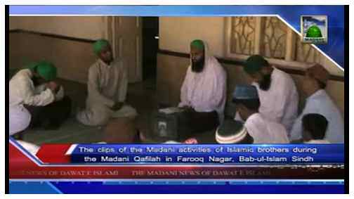 Madani News English - 29 Muharram - 19 November
