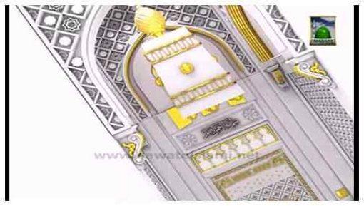 Faizan e Qaseeda Burdah Shareef (Ep:65) - Piyaray Aaqa ﷺ Sab Se Barh Kar Sakhi Hain