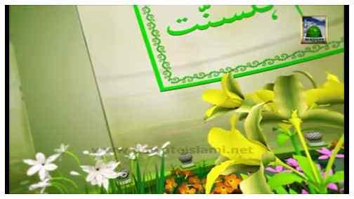 Madani Channel ID - Faizan-e-Aala Hazrat (رحمۃ اللہ علیہ)
