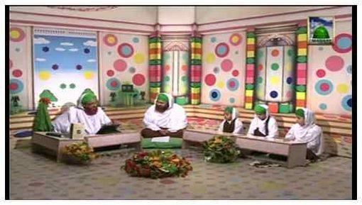 Madani Munoon K Madani Phool(Ep:233) - Uthnay Bethnay ki Sunnatain or Adab