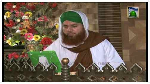 Dar-ul-Ifta Ahlesunnat(Ep:267) - Naan O Nafqa Kay Masail