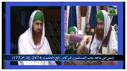 Ameer e AhleSunnat Kay Madani Phool(Ep:32) - Suwalan Jawaban