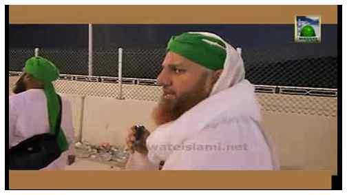 Documentary - Aashiqn e Rasool Ka Hajj(1434)
