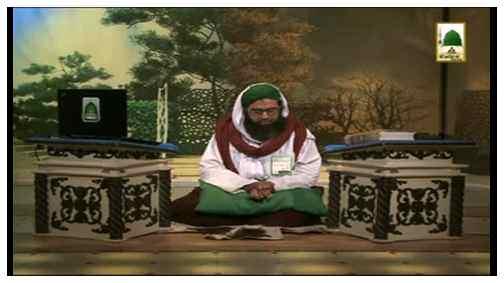 Madani Inqilab(Ep:45) - Muhammad Usman Attari