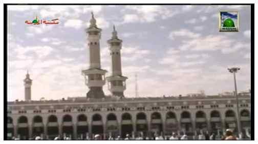 VCD - Dawat e Islami Aur Jashan e Wiladat (Part:02)