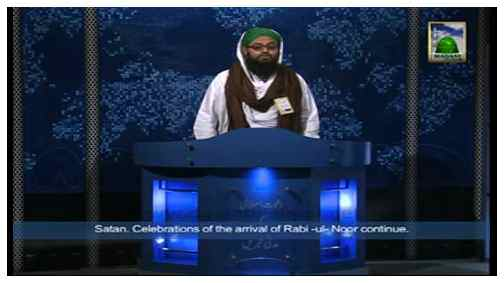 Madani News English - 03 Safar - 07 December