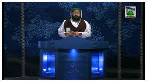 Madani Khabrain Urdu - 04 Safar - 08 December