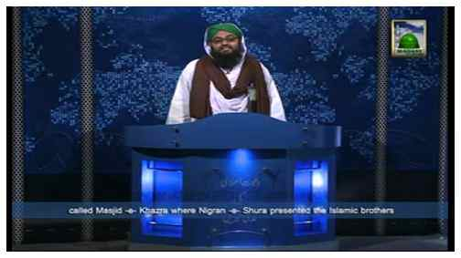 Madani News English - 05 Safar - 09 December
