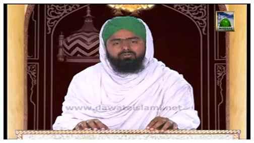 Faizan e Aala Hazrat(Ep:01) - Aala Hazrat (رحمۃ اللہ علیہ) Ba-Haisiyat Mahir-e-Muashiyaat