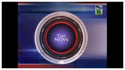 Madani News English - 07 Safar - 11 December