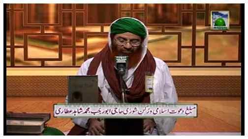 Sahabiyat Kay Aala Ausaf(Ep:05) - Sahabiyat رضی اللہ عنھن Ki Ibadat