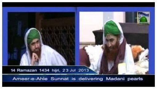 Ameer e AhleSunnat Kay Madani Phool(Ep:33) - Suwalan Jawaban