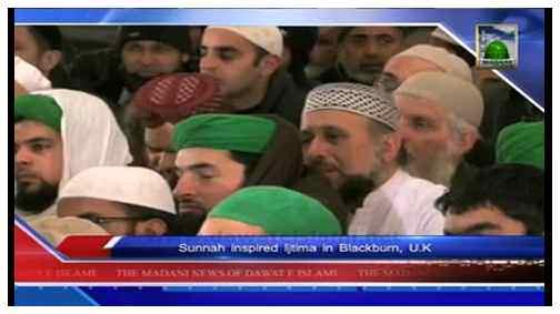 Madani News English - 09 Safar - 13 December