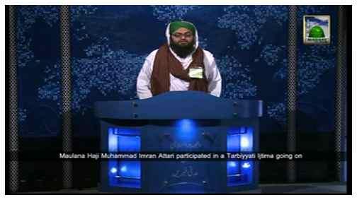 Madani News English - 11 Safar - 15 December