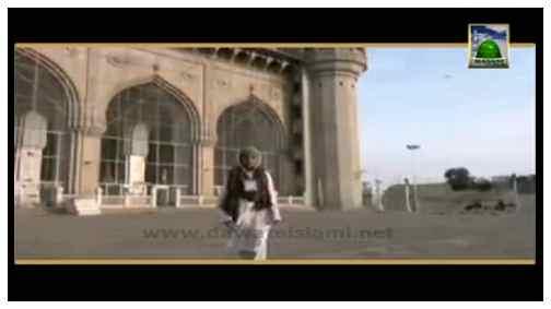 Package - Madani Munnay - Gheebat Ki Misalain
