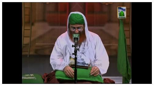 Raza Ki Zuban Tumharay Liye(Ep:08) - Sarkar ﷺ Tamam Jahanon Kay Liye Rahmat Hain