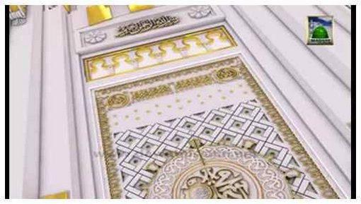 Faizan e Qaseeda Burdah Shareef (Ep:68) - Mojza e Meraj O Asra Part-02