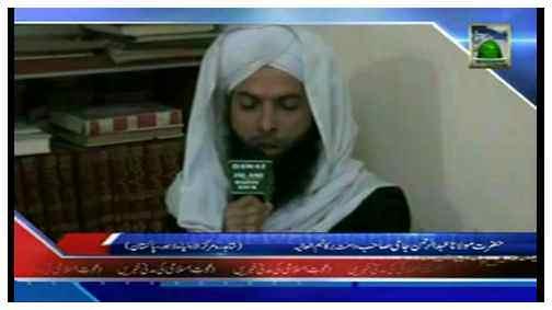 Madani Tassurat - Hazrat Maulana Abdur Rehman Jami Sahib دامت برکاتہم العالیہ (Pakistan)