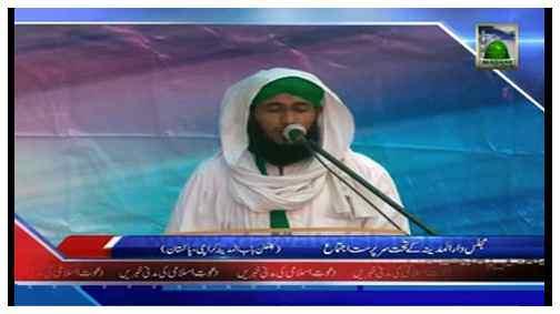 Package - Majlis e Dar ul Madina Kay Tahat Sar Parast Ijtima